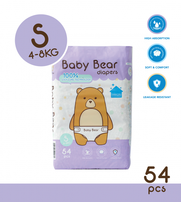 Baby Bear Diapers (S)