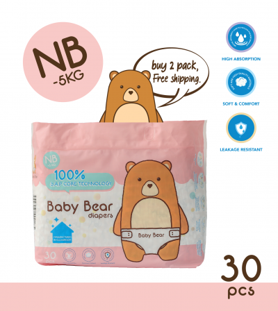 Baby Bear Diapers (New Born)